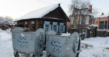 Ситуация с ТБО. Иркутская область