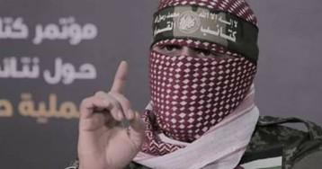 Военизированное крыло ХАМАС призвало финансировать религиозную войну в биткоинах