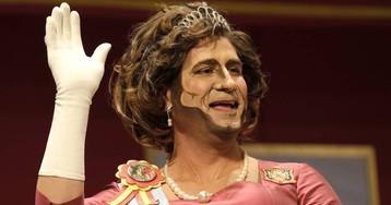 Doña Sofía 'ficha' por el Carnaval de Cádiz