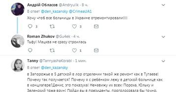 """Їдуть в Україну """"рятувати від фашистів"""": у мережі кількома фото передали всю суть Росії"""