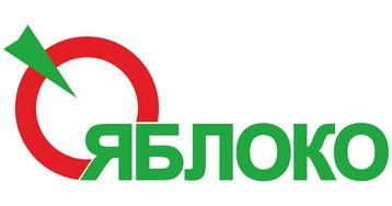"""""""Яблоко"""". Москва. Неисчерпаемый конфликт"""