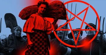 «Беги, ведьма, беги!» или инквизиция по-украински