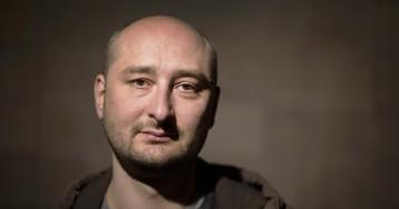 Аркадий Бабченко раскрыл себя в очередном интервью