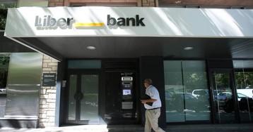 El BCE eleva los requerimientos de capital para Sabadell y Liberbank