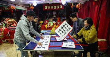 """La """"primera vez"""" de la comunidad china en las calles de Madrid"""