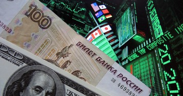 """Fitch подтвердило рейтинг РФ на уровне """"ВВВ-"""" с """"позитивным"""" прогнозом"""