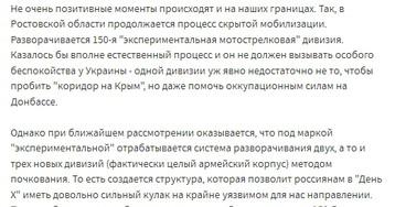 Росія стягує війська до українського кордону: розкрито план вторгнення