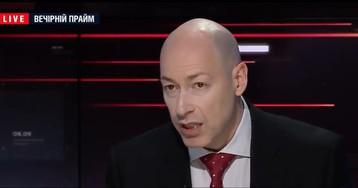 """Гордон: """"- К расстрелу на майдане причастна Россия"""""""