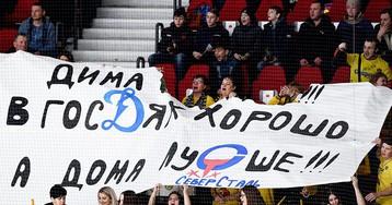 «Аренда в КХЛ – необходимая мера, но у нас не должно быть «Челси»