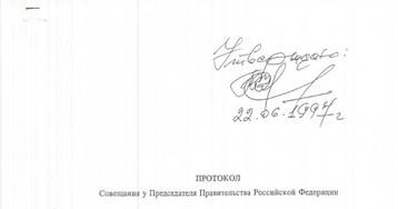 Пара чубайсовских ножей в спину Бориса Немцова