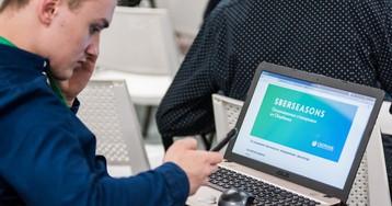 Стажировка Sberseasons: Python, UX/UI, Data и ещё много чего для студентов