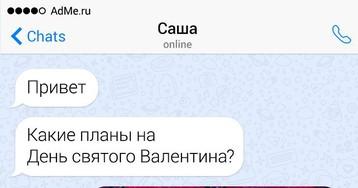 СМС от королей юмора и импровизации
