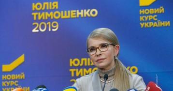 «Начала с блокчейна, а закончила СССР»: украинские политики раскритиковали предвыборные обещания Юлии Тимошенко