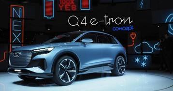 Audi Q4 e-tron concept teases more affordable e-SUV for 2021