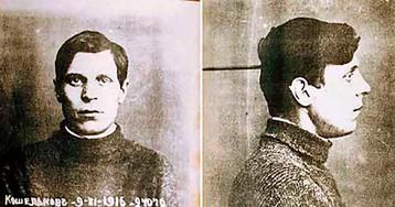 Яшка Кошелёк — бандит, ограбивший самого Ленина