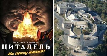 """Операция """"Цитадель"""" и позор Михалкова. Что значит слово цитадель"""