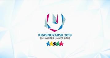В Красноярске стартовала церемония закрытия Универсиады