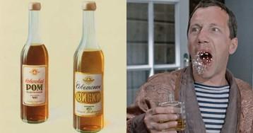 """Что такое """"час волка"""" и как пить одеколон. Каким был алкоголизм в СССР"""