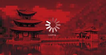 Государственный интернет: рассказ удалёнщика о VPN в Китае