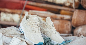 Mizuno to Drop Trio of Seashore-Inspired Wave Rider 1s