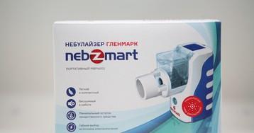 Компактный небулайзер Glenmark: полезная штука в быту