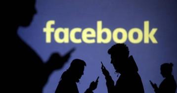 Trump acusa a Facebook de alentar la discriminación en la vivienda