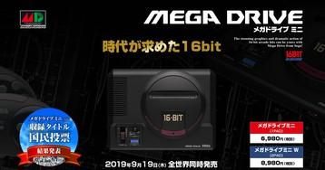 Ещё одна ретро-консоль: Sega Mega Drive Mini выйдет в сентябре по цене около 60 долларов