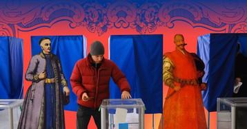 Выборы лучшего президента в истории Украины
