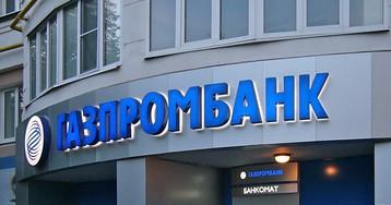 """Миллер: """"Газпром"""" готовится к переходу на блокчейн"""