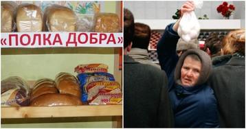 «Крепкое такое хамло». Как россияне гнобят друг друга за добрые дела