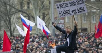 Пять лет, как ДНР