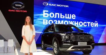 """Большая российская премьера GAC Motor. """"Они украли шоу!"""""""