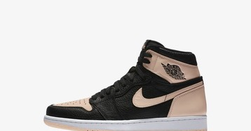 You Can Now Cop Jordan Brand's New Tumbled Leather Air Jordan 1 at StockX