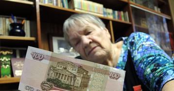 Почти всеми финансовыми активами и сбережениями владеют 3% богатейших россиян