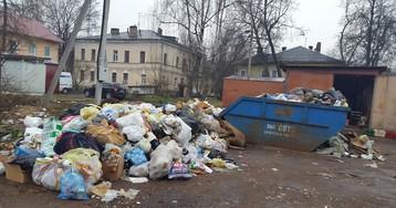 Как мэр Великого Новгорода Сергей Бусурин связан с криптовалютой
