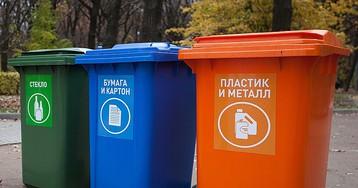 Ситуация с ТБО. Курская область