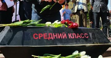 Страна нищеты. Россия теряет средний класс и плодит бедных. Кто виноват?