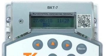 Записки IoT-провайдера. Подводные камни опроса счетчиков ЖКХ