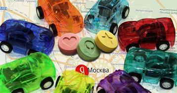 Свидетель: дилеры продают наркотики через каршеринг машины