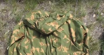 МЧС предупредило россиян об опасности надевания камуфляжа в лес