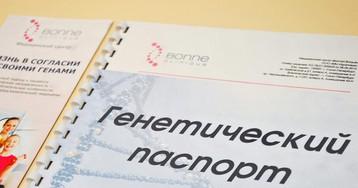 7фактов огенетическом паспорте россиянина