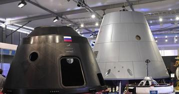 Стартовал процесс изготовления корпуса космического корабля «Федерация». Он будет алюминиевым
