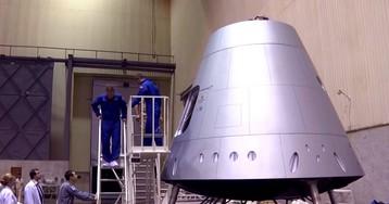 Начато производство корпуса космического корабля «Федерация»