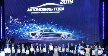 Объявлены лучшие автомобили года в России