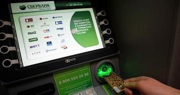 Грабят через терминалы «Сбербанка». Новая схема хищений денег с карт