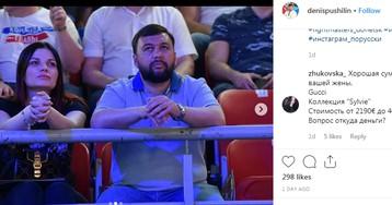 Супруга главаря «ДНР» «засветилась» на публике с сумкой от Gucci