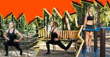 3 хардкорные уличные тренировки для открытия летнего сезона