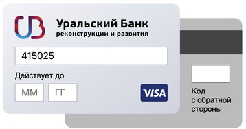 CardInfo — API для определения логотипа, цветов банка и прочего по номеру карты