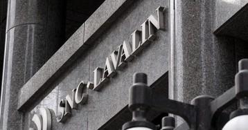 EDITORIAL: No more Lavscam interference please