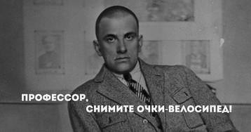 Что такое приложение в русском языке. Примеры приложений. Приложение и определение